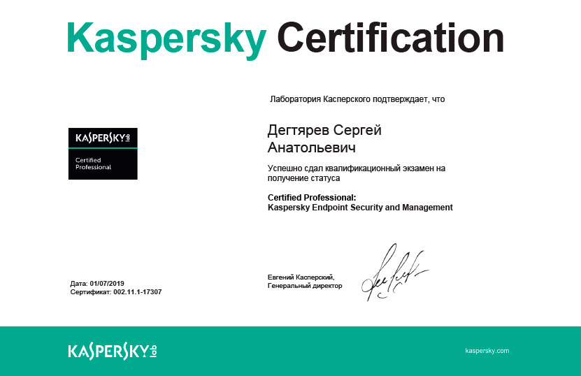 Kaspersky-Endpoint-Security-and-Management