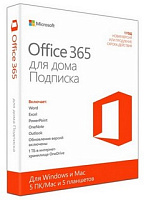 Office 365 Home (на 5 ПК)